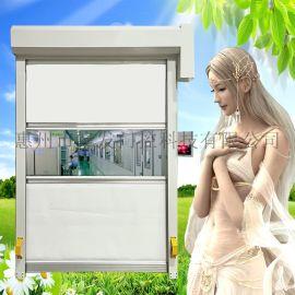 惠州PVC电动卷帘门工业不锈钢自动门平移快速门