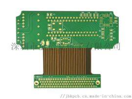 集成电路板 电子线路板 hdi板打样