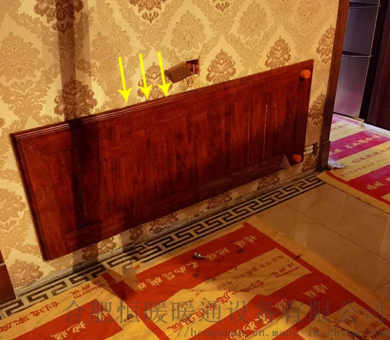 銀屋薄型牆面裝飾板散熱器片無焊點經久耐用的採暖方式