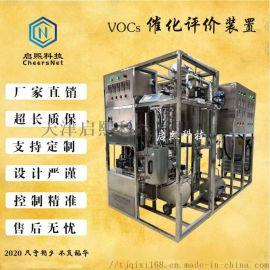 中藥揮發油精餾儀器裝置