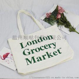 广告购物手提棉布袋定制纯棉帆布袋印花