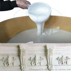 水泥制品模具硅胶 水泥翻模硅胶,模具硅胶