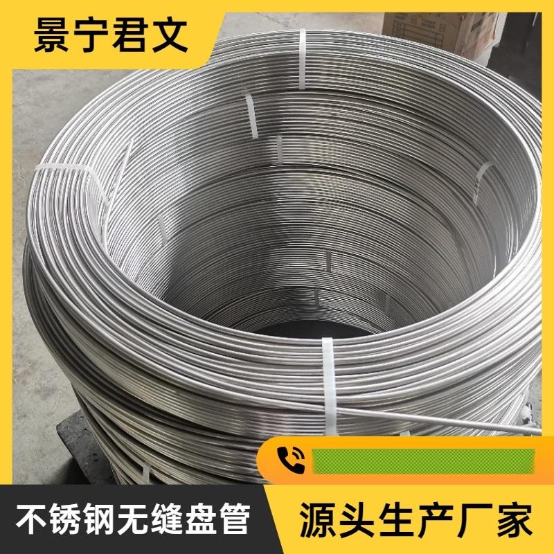 不鏽鋼光亮盤管 316L 麗水盤管廠家