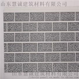 轻钢别墅外墙节能环保材料
