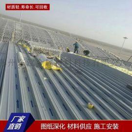 苏州东泓 高立边65-430 碳涂层铝镁锰合金板