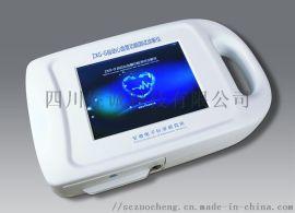 ZXG-G 自动心血管功能测试诊断仪