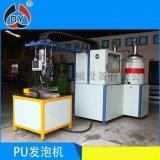 濾清器灌注機 濾芯器針閥型底壓高效聚氨酯發泡機設備