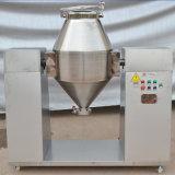 W型會裝混合機 乾粉混合機雙錐混料機食品攪拌機