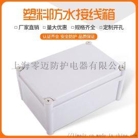 PC塑料防水接线盒IP67密封分线盒