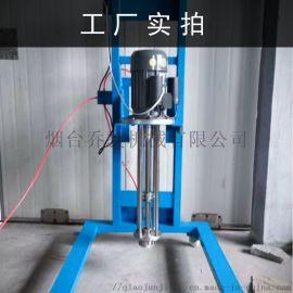 数显型高剪切分散乳化机fa25 实验室小型乳化机