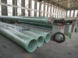 高压玻璃钢管道 玻璃钢管道壁厚标准-金悦科技