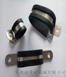 R型不锈钢建筑工程用环保束线管夹 3*26多管管夹