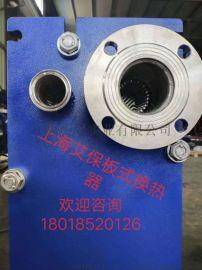 全焊接宽流道板式换热器 可拆式换热器生产厂家
