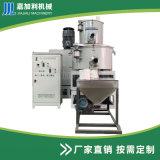 PVC粉末塑料高速混合機組高低速攪拌機高速混料機組