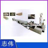 PP-R管材生产线 PVC塑料管材生产线