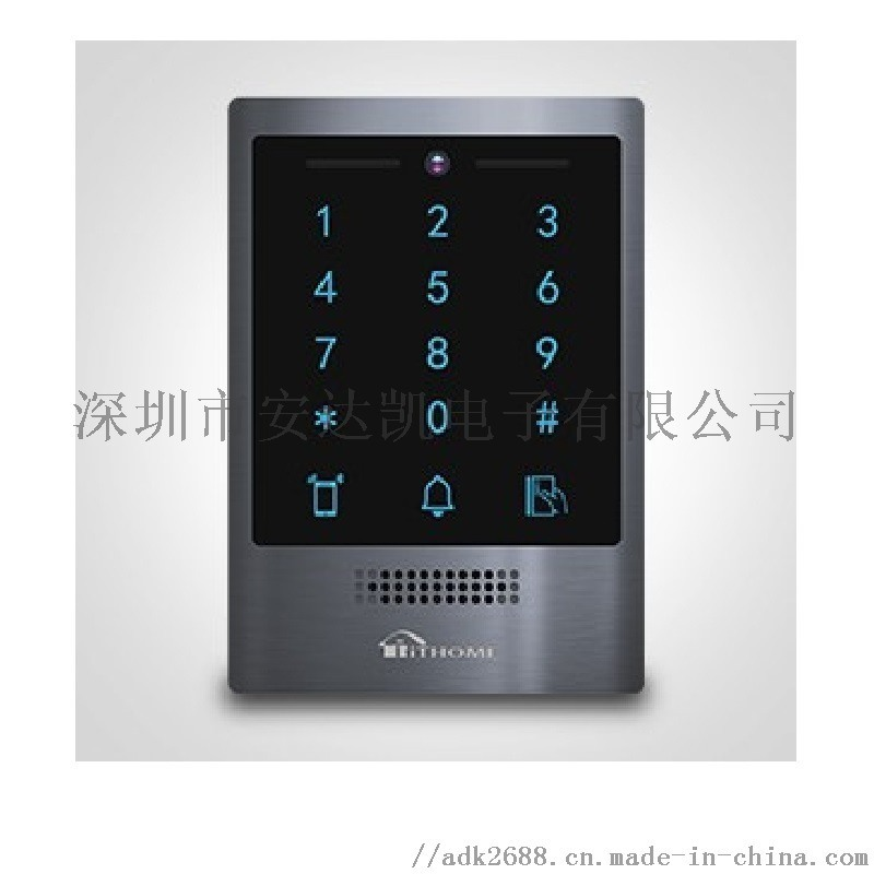 天津东丽小区对讲 数字对讲21寸广告屏 小区对讲功能