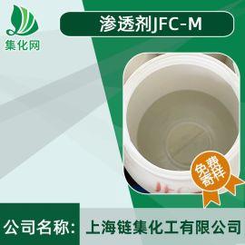 渗透剂JFC-M 聚氧乙烯醚化合物