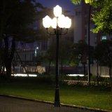中晨 供應LED路燈 太陽能庭院燈 太陽能路燈