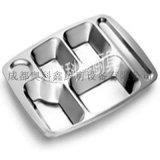 厨房设备厂不锈钢六格餐盘