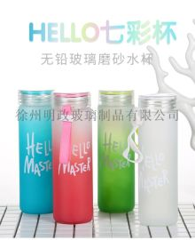 抖音网红磨砂七彩渐变色玻璃水杯炫彩杯子定制logo