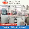 高速混合机组 PVC塑料颗粒搅拌机 定制侧搅拌