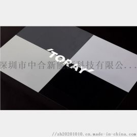TORAY 东丽  RM6 PET薄膜