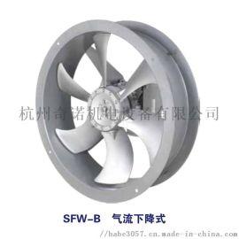 铝合金材质食用菌烘烤风机, 加热炉高温风机