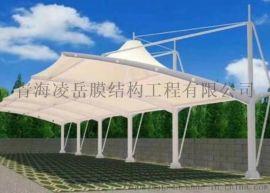 供青海玉树膜结构车棚和格尔木充电站膜结构设计