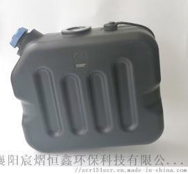 尿素壺箱桶帶蓋35L升溶液罐適