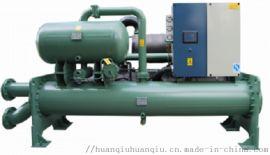 供应螺杆式冷冻机组-山东化工  低温制冷机组