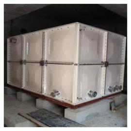 组合水箱 泽润 玻璃钢水箱 工矿事业水箱