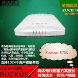 美國優科R750無線wifi6路由器