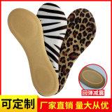 女士高跟鞋垫 七分垫 防磨脚海绵鞋垫 东莞鞋垫厂