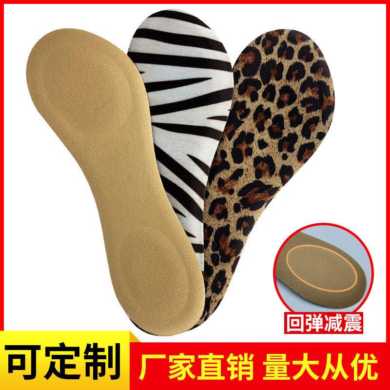 女士高跟鞋墊 七分墊 防磨腳海綿鞋墊 東莞鞋墊廠