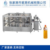 果汁飲料生產線 果汁飲料食品果汁飲料啤酒灌裝機