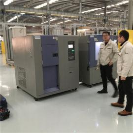 爱佩科技 AP-CJ LED高低温冲击箱
