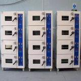 爱佩科技 AP-HX 交变高低温湿热箱
