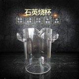深圳供应耐强腐蚀耐高温首饰石英炸酸杯及炸酸篮
