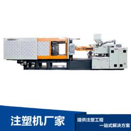 卧式伺服注塑机 塑料注射成型机 HXM410-I