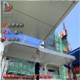 深圳雨棚3mm鋁單板 具樂部白色烤漆鏤空鋁單板