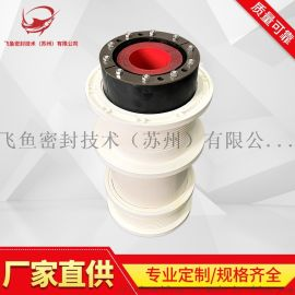 厂价直供防水组件橡塑预埋件橡塑密封组件