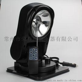 YFW6211智能遥控车载探照灯/氙气无线照明搜索灯