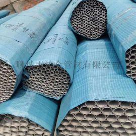 舒兰2205不锈钢管 精密不锈钢管厂