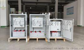 8回路A型集中电源集中控制型