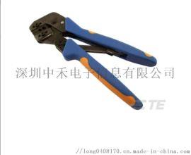 供应 58583-1 剥线钳 TE/泰科
