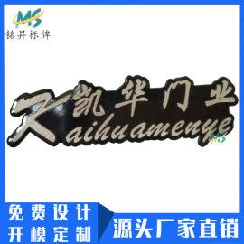 厂家门窗金属标牌冲压铭牌定做门业丝印logo制作