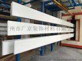 300面高邊滾塗珠光白吊頂防風鋁扣板R型鋁條扣