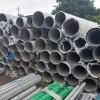 延吉2205不鏽鋼管 不鏽鋼高壓管