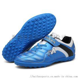海帆革面橡胶训练底足球鞋人造草魔术贴/系带