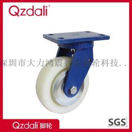 蓝色支架PA脚轮带防尘盖